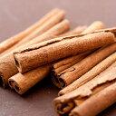 シナモンスティック カシア 1kg / 1000g,業務用,神戸スパイス,Cinnamon Stick,原型,シ