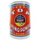 TOP ベーキングパウダー 2kg 1缶Baking Powder Absolutely Pure 【粉末】【膨らし粉】【ふくらし粉】【製菓材料】【業務用】【神戸スパイス】1万円以上で送料無料