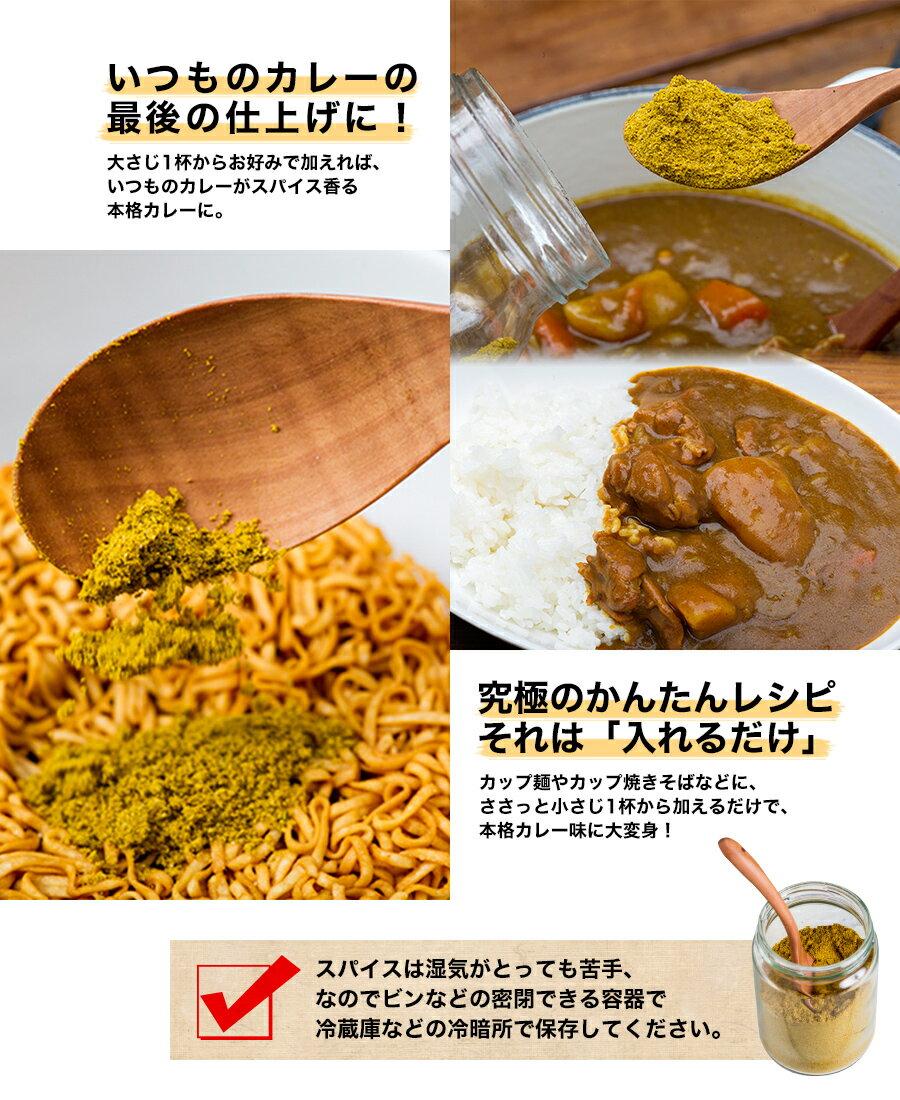マイルドカレーパウダー(400g)辛くないカレー粉[4種類のレシピ付き