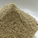 レモングラスパウダー 1kg 【常温便】【輸入】【粉末】【Lemon grass Powder】【ドライ】【ハーブ】【インド】【スペイン】【中華】【イタリア】【スパイス】【香辛料】【シンボポゴン・シトラタス 】【レモンソウ】【ハーブティー】【Herb】【Spice】【シングルハーブ】