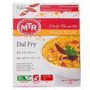 あす楽 MTR ダールフライ Dal Fry 300g ×20個 (1箱)