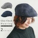 グレンチェックハンチング 帽子 レディース