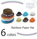 [W/G-] A rainbow paper hat [_ Kanto tomorrow for comfort, Hokuriku, Tokai, Kinki, China] [when write an attributive review during a period free shipping] [RCP] [marathon 201302_ point]