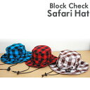 [W/G-] It is most suitable for OUTDOOR! A block check cotton safari hat [email service OK] [_ Kanto tomorrow for comfort, Hokuriku, Tokai, Kinki, China] [when write a review email service free shipping] [KIDS] [child hat] [adventure] [RCP] [marathon 201302_ point]