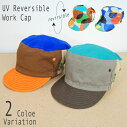 [W/G-] NEW reversible ♫ work cap [easy ギフ _ packing] [when write a review email service free shipping] [email service OK] [letter pack correspondence] [52cm] [54cm] [RCP] [marathon 201302_ point]