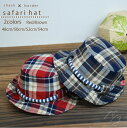 [W/G-] A checked pattern safari hat [only as for _ Kanto tomorrow for comfort, Hokuriku, Tokai, Kinki, the (home delivery in China)] [email service correspondence] [when write a review email service free shipping] [easy  _ packing] [adventure] [RCP] [marathon 201302_ point]