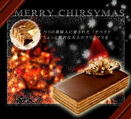 【クリスマスケーキ】オペラ ポイント10倍 5人分 クリスマス2017(チョコレートケーキ)神戸スイーツ 2017 ^k  10P10Nov17 生ケーキ 送料無料 早期予約 xmas お歳暮