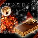 【オペラ】クリスマスケーキ/早割/送料無料/2013/予約/5人分(チョコレートケーキ)神戸スイーツ/ランキング/^k/10P30Nov13/ポイント  倍