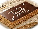 誕生日ケーキ/メッセージサービス/オペラ用この商品はケーキのメッセージ入れサービスです/ケーキは別途お求めください/誕生日/バースデー/冬ギフト/神戸スイーツ/2015/^k/10