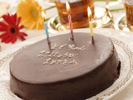 ポイント10倍あす楽バースデーケーキ誕生日ケーキザッハトルテ用メッセージサービスこの商品はケーキのメ