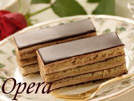 オペラ ショコラティーヌ(チョコレートケーキ)