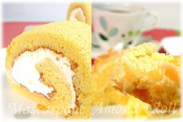おためしセット【ハーフ】マスカルポーネ巻き&アマンドロールPatisserie Biscuit