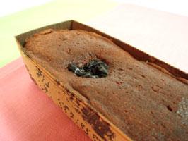 チョコプルーン パウンドケーキ スイーツ 引き出物 引き菓子 ブライダル ポイント
