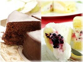 ポイント10倍あす楽送料無料チョコレートケーキザッハトルテ&フロマージュ・ブランバースデーケーキ誕生