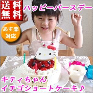 バースデー ショートケーキ デコレーション スイーツ ポイント
