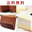 送料無料 ドゥーブルセット(チョコレートケーキ&チーズケーキ)バースデーケーキ 誕生日ケーキ神戸スイーツ ランキング ポイント  倍 2016 ^k  10P2...
