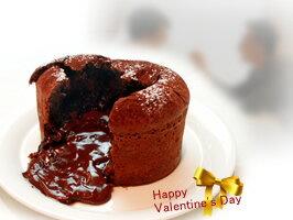 バレンタイン チョコレート フォンダンショコラ バースデー スイーツ ランキング ポイント