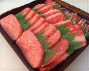宮崎産黒毛和牛と長崎産豚の焼肉セットM(500g)