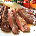 神戸牛 福箱「ステーキコース」