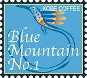 ブルーマウンテンNo.1 100g コーヒー 珈琲 コーヒー豆 珈琲豆 ブルマン