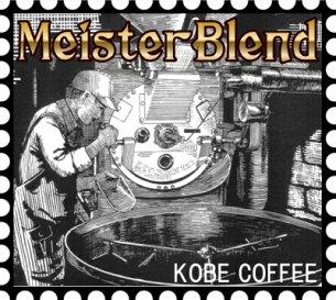 ブレンド コーヒー