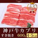kaburisuki_600