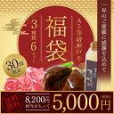 【30個限定】【最高級A5等級】神戸牛 福袋 ☆ 5,000円(8,200円相当) ☆