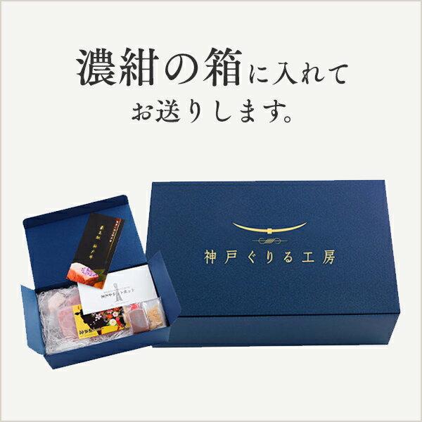 【牛肉 和牛 神戸牛 お歳暮 神戸ビーフ 神戸...の紹介画像2