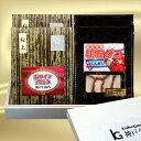 ★神戸牛の赤ワイン煮込150g×2個★明石蛸のくんせいスライス40g×2個【贈答用化粧箱入り】