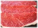 神戸牛 特撰もも ランプ ステーキ肉200g(1枚)【お中元に】【ご自宅用に 記念日のディナーに】【結婚・出産・お祝い・内祝・ギフト・季節の贈り物に神戸ビーフ】