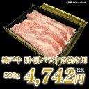 【送料無料】ギフト用 神戸牛 肩・肩バラすき焼き用 500g 【RCP】
