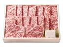 神戸菊水黒毛和牛ロース焼肉用 500g[簡易包装]【楽ギフ_包装】【楽ギフ_のし】【楽ギフ_のし宛書】