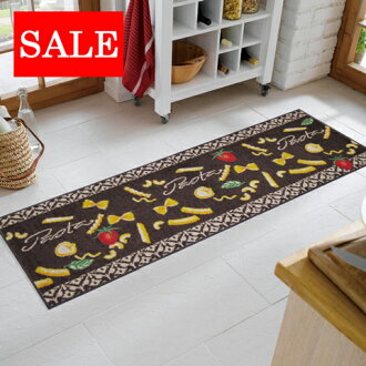 50% off outlet sale wash+dry ( ウォッシュアンドドライ ) (excluding Hokkaido and Okinawa and remote islands) Pasta thin, sturdy washable kitchen mats 60 × 180cm屋 in and outdoor use