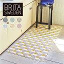 BRITA SWEDEN ブリタ スウェーデン 70cm×150cm|玄関 リビング ベランダ テラス キッチン マット 北欧 室内 屋外 おしゃれ 洗える 夏用 滑り止め クリーンテックス