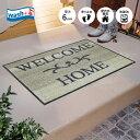 玄関マット wash+dry(ウォッシュ アンド ドライ) Welcome Home beige 50×75cm ベージュ|屋外 室内 おしゃれ 滑り止め 薄型 洗える ウ..