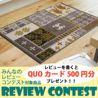 (Excluding Hokkaido and Okinawa and remote islands) wash+dry (wash and dry) Traditional Lights thin, sturdy washable door mat 50x75cm indoor and outdoor combined