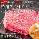 父の日ギフト プレゼント お中元 黒毛和牛 赤身 ステーキ肉