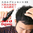 【30%OFF】and Organic アンドオーガニック ...