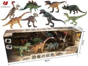 送料無料 子供 キッズ ギフト 恐竜おもちゃ 恐竜