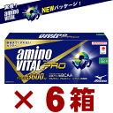 アミノバイタルプロ アミノ酸 サプリメ