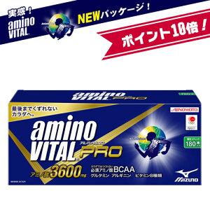 ポイント アミノバイタルプロ アミノ酸 サプリメント スポーツ プロティン 株式会社 スポーツサプリ アミノバイタル トレーニング