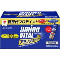 アミノバイタル アミノプロテイン