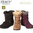 ショッピングアシックス 安全靴 【Texcy】TL-14390 ボア付2WAYブーツ【アシックス商事】【レディス】 (婦人靴 レディース靴 テクシー)