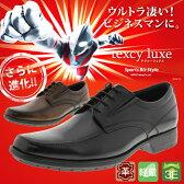 アシックス商事 テクシーリュクス(texcy luxe) ビジネスシューズ TU7769 3E相当 本革|ビジネス シューズ 仕事靴 レザーシューズ 皮靴 革靴 レザー テクシー リュクス かっこいい おしゃれ ブランド 男性 メンズ メンズシューズ クツ くつ