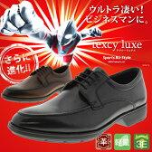 アシックス商事 テクシーリュクス(texcy luxe) ビジネスシューズ TU7773 3E相当 本革|ビジネス シューズ 仕事靴 レザーシューズ 皮靴 革靴 レザー テクシー リュクス かっこいい おしゃれ ブランド 男性 メンズ メンズシューズ クツ くつ