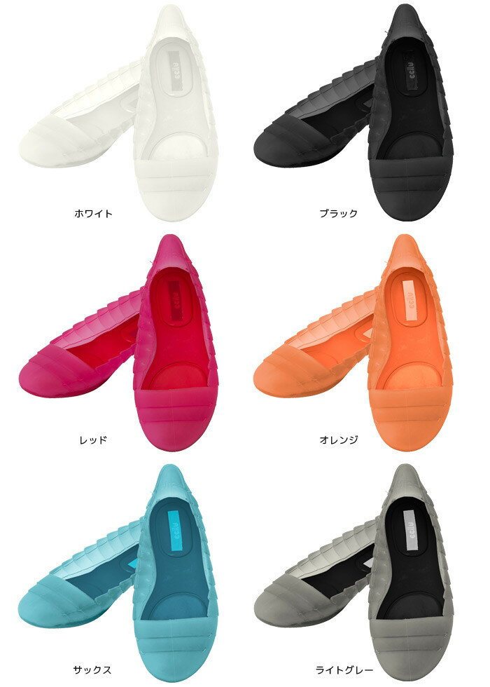 チル(ccilu) チル フィンリー マーサー(ccilu-finley mercer)   ブランド クツ 女性 レディース レディースシューズ 夏 シューズ パンプス ぺたんこ靴 ペタンコ フラットシューズ おしゃれ かわいい 可愛い くつ 靴