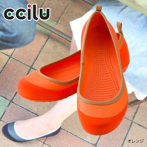 チル(ccilu) チル ナパ(ccilu-napa)   ブランド クツ バレエシューズ シューズ レディースシューズ 女性 夏 フラットシューズ ぺたんこ靴 ペタンコ かわいい 可愛い おしゃれ スニーカー くつ 靴