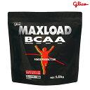 グリコ(glico)MAXLOAD BCAA グレープフルーツ風味 1kg 76008 【smtb-k】【kb】 |マックス