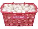 ケンコー ソフトテニスボール 10ダースカゴ入り《練習球》 送料無料・代引手数料無料 【smtb-k】【kb】