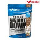健康体力研究所(Kentai) ウエイトダウン ソイプロテイン ココア風味 1kg K1240(さぷり 栄養補給 サプリ 栄養摂取 サプリメント 栄養補助食品 KOBEYA)